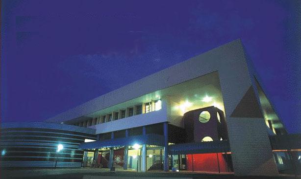 brazilian university